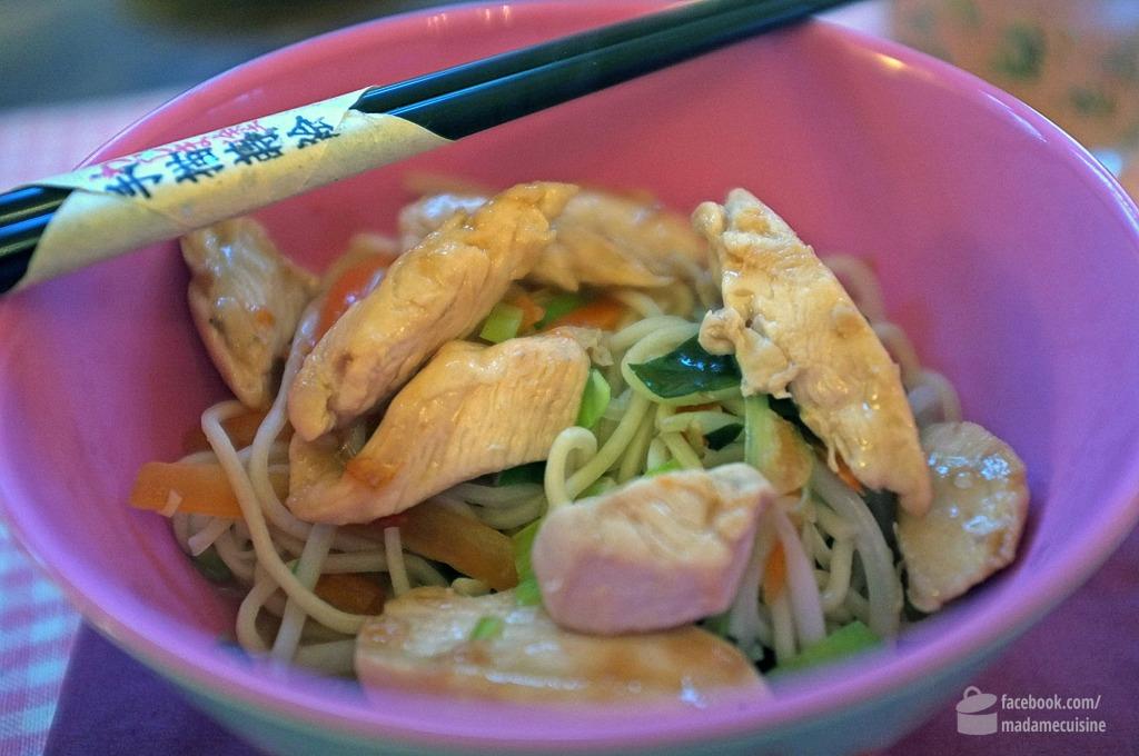 Asia Ramen Nudelsuppe | Madame Cuisine Rezept